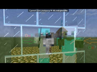 «�� ����� ������� ��� minecraft  ��� ������ Korn - Coming Undone (Mosen Remix).